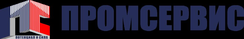 Официальный логотип компании ООО ПРОМСЕРВИС