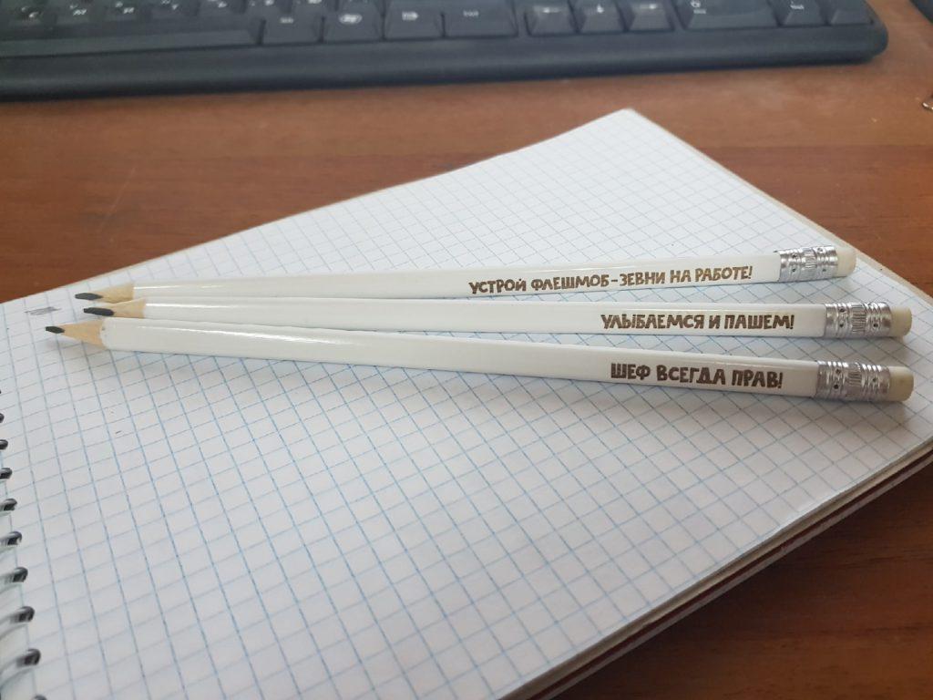 Весёлые карандашики
